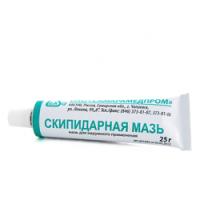 Скипидарная мазь туба (д/наруж. прим.) 25г