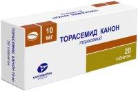 Торасемид Канон таб. 10мг №20