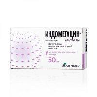 Индометацин-Альтфарм супп. рект. 50мг №10