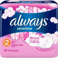 Прокладки гигиенические ALWAYS Ultra Normal Sensitive Plus №10