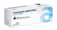 Рибоксин Авексима таб. п/об. 200мг №50