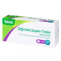 Офлоксацин-Тева таб. п/об. 200мг №10