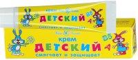 Крем детский ДЕТСКИЙ смягч. и защищающий 40мл