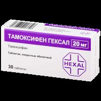 Тамоксифен Гексал таб. п/пл. об. 20мг №30