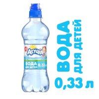 Вода питьевая АГУША д/дет. 0,33л