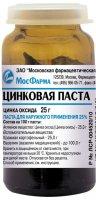 Цинковая паста банка (д/наруж. прим.) 25г
