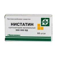 Нистатин супп. ваг. 500000ЕД №10