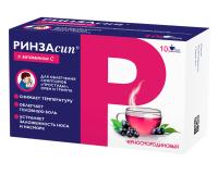 Ринзасип с витамином C саше(пор. д/р-ра орал.) 5г №10 (черн. смород.)
