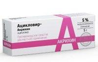 Ацикловир-Акрихин туба(мазь д/наружн. прим.) 5% 5г №1