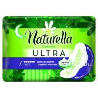 Прокладки гигиенические NATURELLA Ultra Night №7