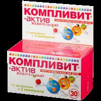 Компливит-Актив жевательный таб. жев. №30 (вишня) д/детей от 3 до 10 лет