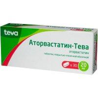 Аторвастатин-Тева таб. п/пл. об. 20мг №30
