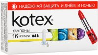 Тампоны гигиенические KOTEX Mini №16