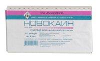 Новокаин амп.(р-р д/ин.) 20мг/мл 2мл №10
