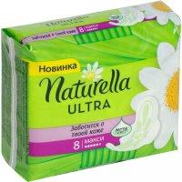 Прокладки гигиенические NATURELLA Camomile Ultra Maxi с крыл. №8