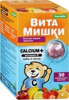 Витамишки Calcium+ (вит. D) д/зубов и костей пастилки жев. №30