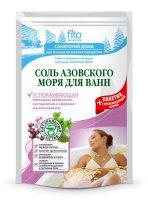 Соль для ванн САНАТОРИЙ ДОМА успок. Азовского моря 530г