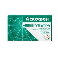 Аскофен Ультра таб. п/пл/об 250мг+65мг+250мг №10