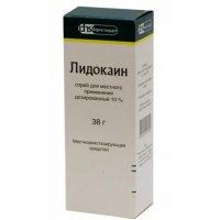 Лидокаин фл.(спрей д/местн. прим. дозир.) 4,6 мг/доза 38г
