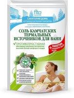 Соль для ванн САНАТОРИЙ ДОМА Камчатских термальных источников противопростудная 530мл