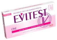 Тест на беременность EVITEST №1