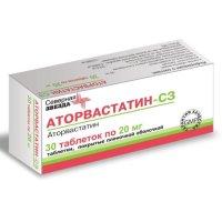 Аторвастатин-СЗ таб. п/пл. об. 20мг №30