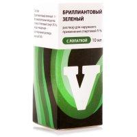Бриллиантового зеленого раствор спиртовой фл.(р-р наружн.) 1% 10мл (фл. с лопаткой)