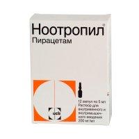 Ноотропил амп.(р-р д/ин.) 20% 5мл №12