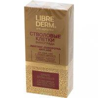 Либридерм (Librederm) Сыворотка лифтинг Anti-Age ствол. клетки винограда д/лица и шеи 30мл
