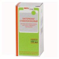 Бактериофаг стафилококковый фл.(р-р местно, орал.) 100мл