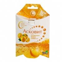 Асковит таб. шип. 1г №10 (апельсин)