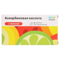 Аскорбиновая кислота, глюкоза таб. №40