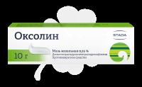 Оксолиновая мазь туба 0,25% 10г