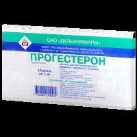 Прогестерон амп.(р-р д/в/м введ. масляный) 2,5% 1мл №10