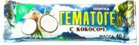 Гематоген плитка 40г (кокос)
