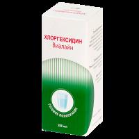 Хлоргексидин Виалайн