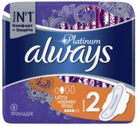 Прокладки гигиенические ALWAYS Platinum Collection Ultra Normal Plus №8