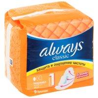 Прокладки гигиенические ALWAYS Classic Normal №9