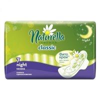 Прокладки гигиенические NATURELLA Classic Night №7