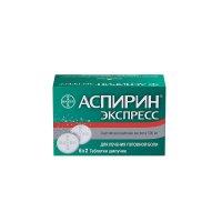 Аспирин Экспресс таб. шип. №12