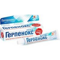 Зубной гель РОКС Герпенокс стоматологический 7мл (9г)