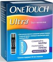 "Тест-полоска ONE TOUCH д/глюкометра ""Оne Touch Ultra"" №50"