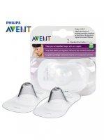 Накладка на грудь AVENT защитная стандартная №2 (арт. SCF156/01)