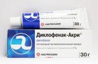 Диклофенак-Акри туба(мазь д/наружн. прим.) 1% 30г №1