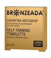 Либридерм Бронзиада (Librederm Bronzeada) салфетка-автозагар №4