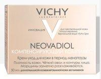 VICHY NEOVADIOL компенсирующий комплекс крем-уход д/норм. кожи в период менопаузы 50мл