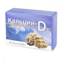 Кальций мидийный+Витамин D3 капс. №60