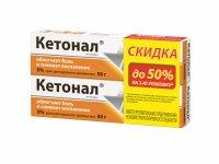 Кетонал туба(крем д/наружн. прим.) 5% 50г №1 (1+1)