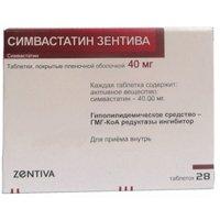 Симвастатин Зентива таб. п/пл. об. 40мг №28