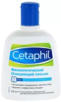 Лосьон СЕТАФИЛ очищающий физиологический д/лица 235мл